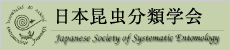 Japanese Society of Systematic Entomologicaloggy